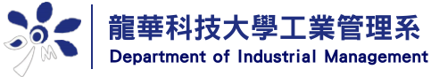 Department of Industrial Management
